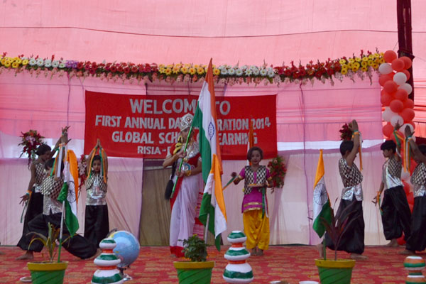 GSL First Annual Day Function